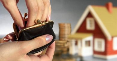 Податок-на-нерухомість-2017