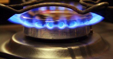 Тарифи на газ в Івано-Франківську в грудні 2017 року